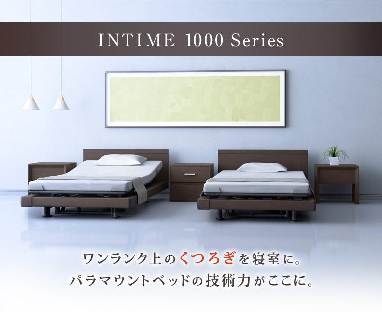 intime1000_01